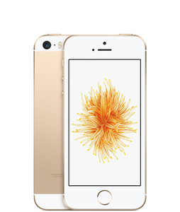 Iphonese gold select 2016